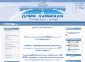 dpmka.ru