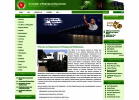 dpp.gov.bd
