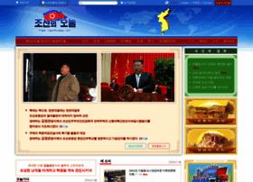 dprktoday.com
