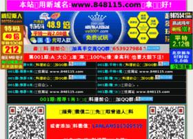 dpsfun.com