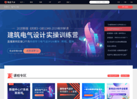 dq.zhulong.com