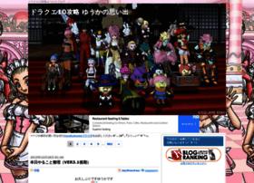 dq10ff.ldblog.jp