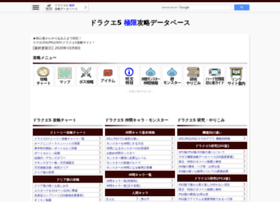 dq5.net