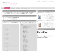dq7.dqclear.com