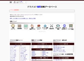 dq7.org