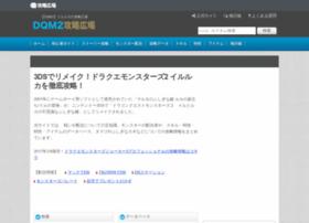 dqm2.com