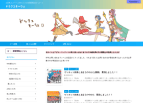dqso-ryo.com