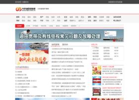 dqt.com.cn