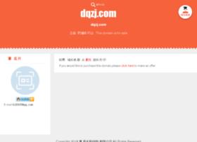 dqzj.com