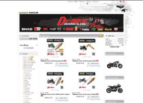 dr-bikebangkok.com