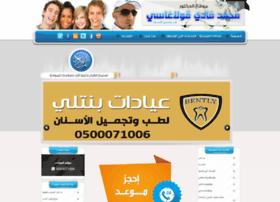 dr-fadi.com