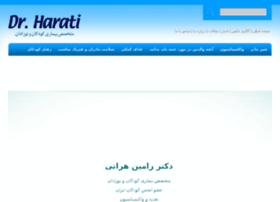 dr-harati.com