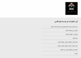 dr-jameel.com