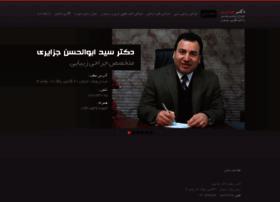 dr-jazayeri.com