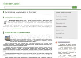dr-krupnik.ru