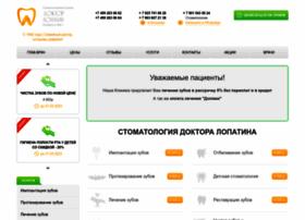 dr-lopatin.ru