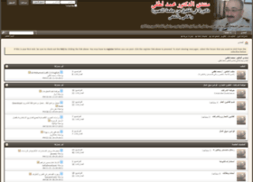 dr-mohamedlutfi.com