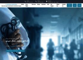 dr-nedal.com