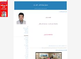 dr-piryaei.blogfa.com