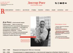 dr-ross.ru