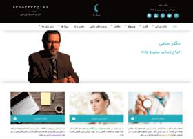 dr-sami.com