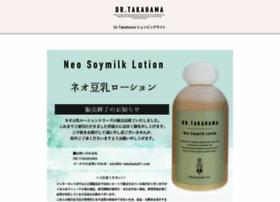dr-takahama01.com
