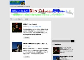 dr-umiushi.com