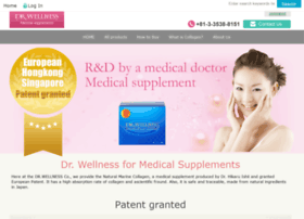 dr-wellness.net