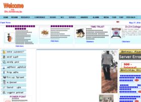 drabideen.com