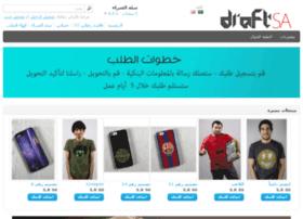 draftsa.com