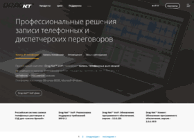 drag-net.ru