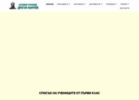 draganmanchov.info