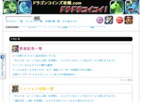 dragon-coins-kouryaku.com