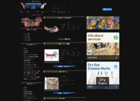 dragon-quest.jp