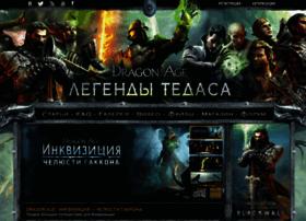 dragonage-area.ru