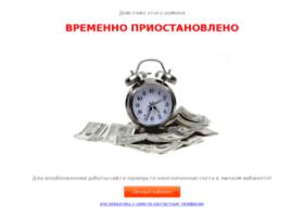 dragonboat.org.ua