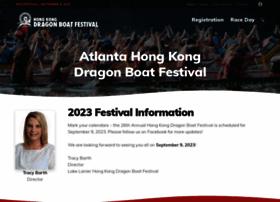 dragonboatatlanta.com