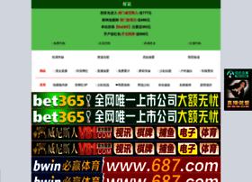 dragonheartthailand.com