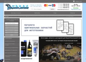 dragonmotors.ru
