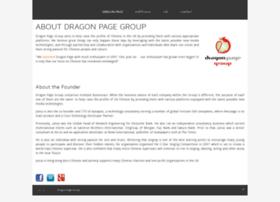 dragonpage.net