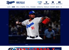 dragons.jp
