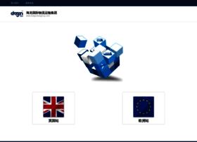 dragonsea.co.uk