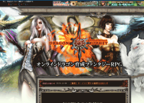 dragonsprophet.aeriagames.jp