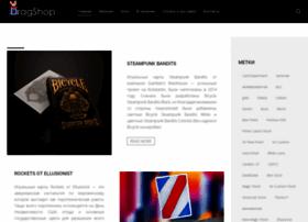 dragshop.com.ua