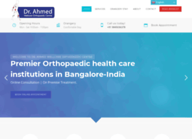 drahmed.org