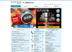 drain.kubota.co.jp