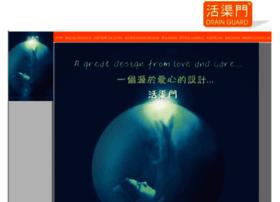 drainguard.com.hk