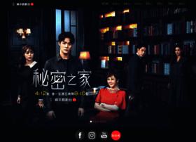 drama.videoland.com.tw