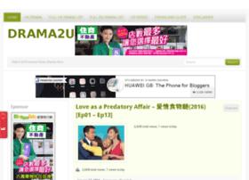 drama2u.com