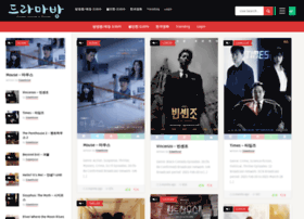 dramabang.com